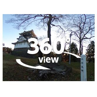 360°コンテンツ(VR)