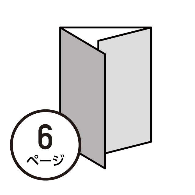 巻三つ折りタイプの仕様