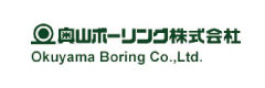 秋田パンフレット制作.comのお客様11