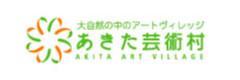 秋田パンフレット制作.comのお客様13