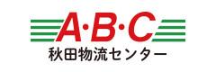 秋田パンフレット制作.comのお客様21