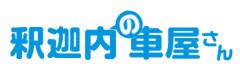 秋田パンフレット制作.comのお客様24