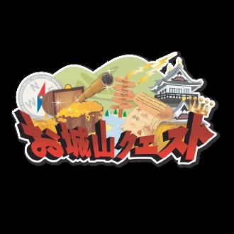 イベントタイトルロゴ