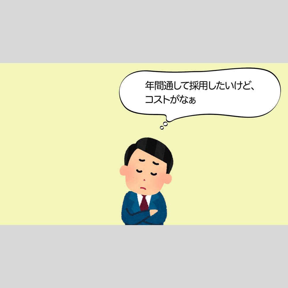 サービス紹介動画